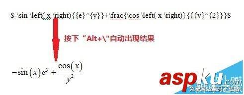 latex,公式转mathtype,mathtype,公式,转