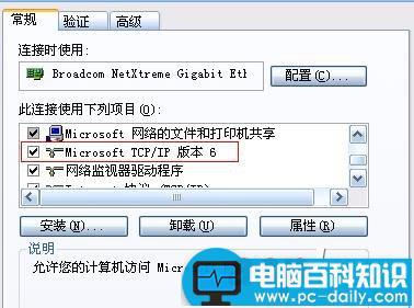 win2003 ping_2003和xp设置isatap隧道方式获取IPv6地址 - 电脑知识学习网