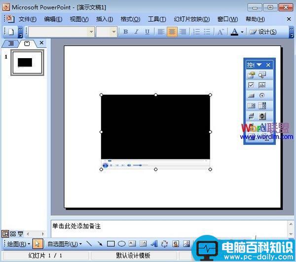 powerpoint2003_PowerPoint2003中WMP播放器控件的使用 - 电脑知识学习网