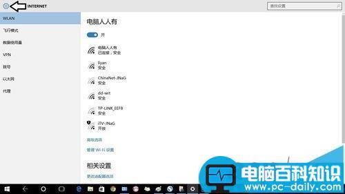英雄联盟闪退_win10日历中新事件不能处理该怎么办? - 电脑知识学习网