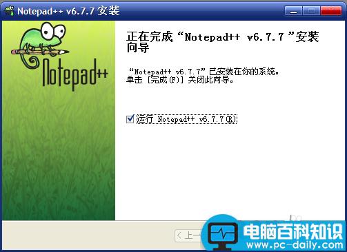 notepad++,notepad