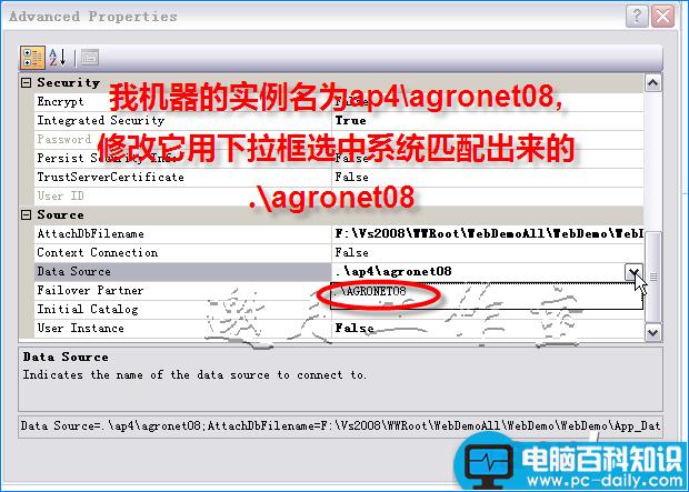 VS2008,SQLServer