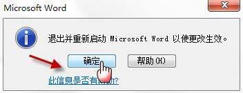 解决Win7输入法切换快捷键失灵