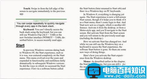 Word 15变身阅读器:增书签且兼容PDF