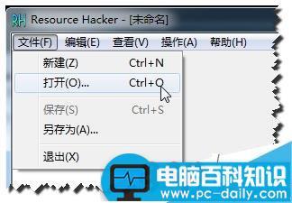 鼠标右键背景软件_鼠标右键的普通背景怎么更换为漂亮的菜单背景? - 电脑知识学习网