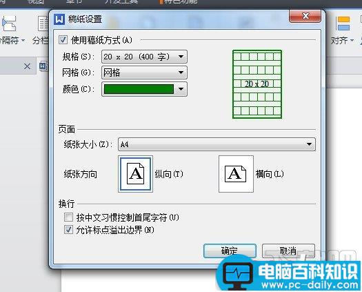 WPS文字容易忽视的几个小功能
