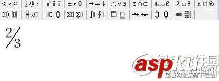 wps公式编辑器怎么用?