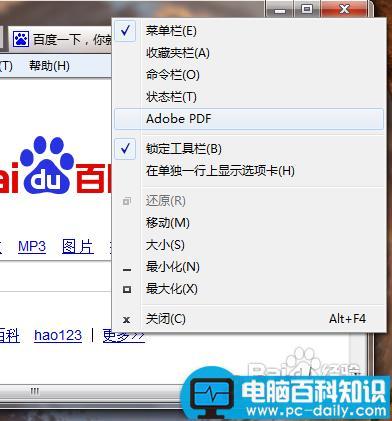 如何将网页内容转化为PDF