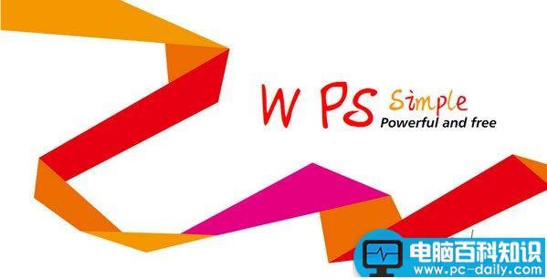WPS怎么双面打印?WPS双面打印方法