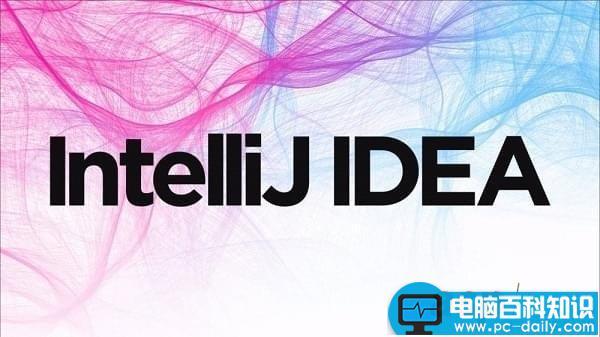 Intellij,IDEA,Cannot,Resolve,Symbol