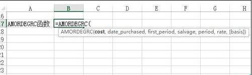 在Excel中AMORDEGRC函数如何使用?